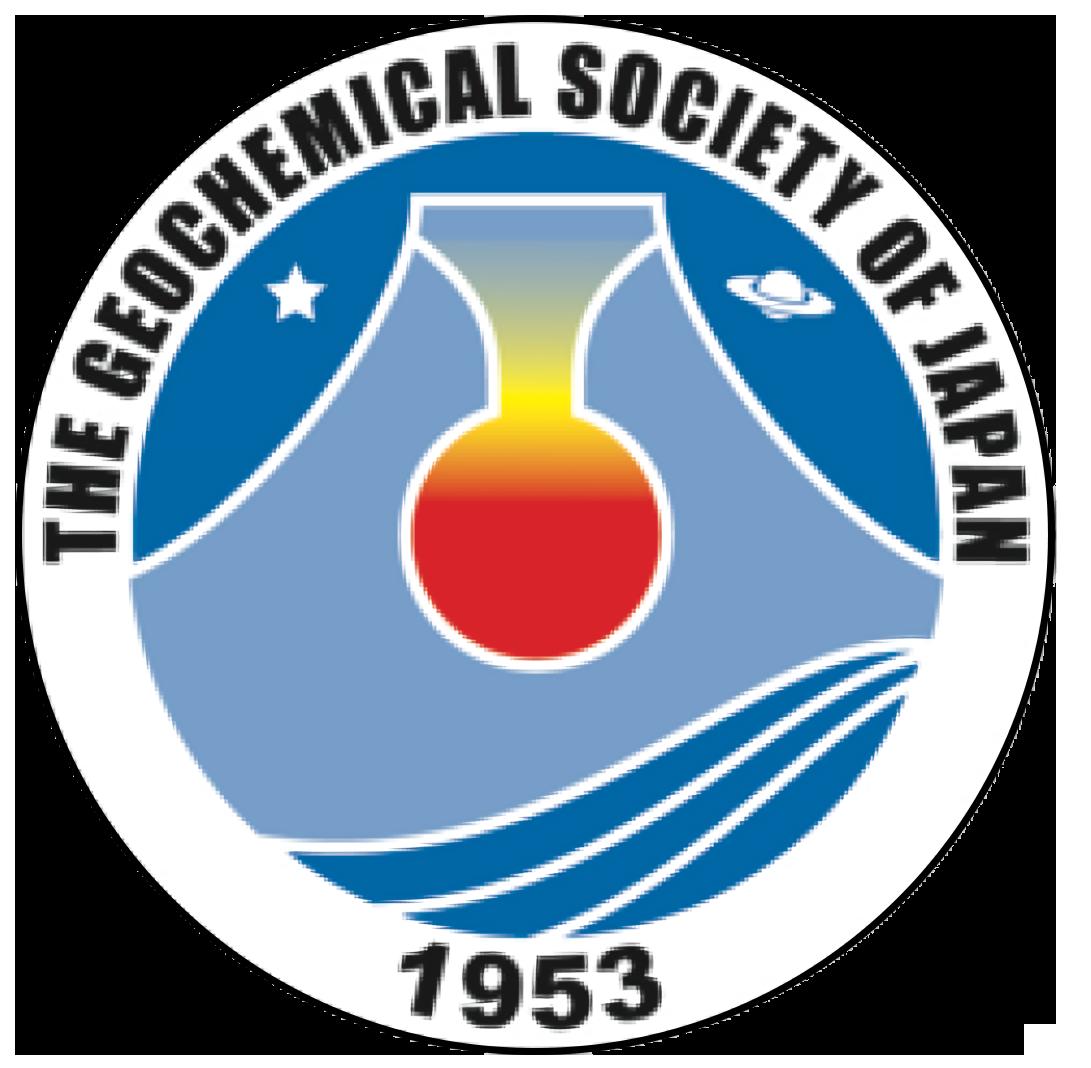 一般社団法人 日本地球化学会 第67回オンライン年会